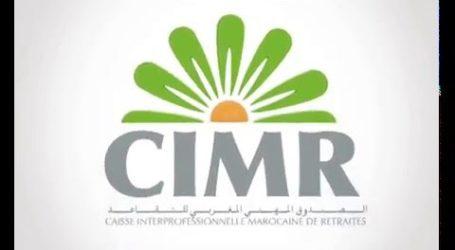 """""""CIMR"""" تختفي بداية 2017"""