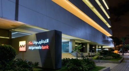 """تتويج التجاري وفا بنك أفضل بنك للتمويل التجاري  في المغرب لسنة 2020 من طرف مجلة """" Global Trade Review """""""