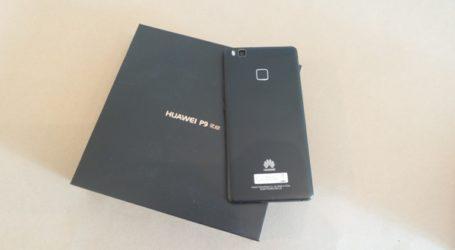 هاتف Huawei P9 Lite: هدية جميلة لرأس السنة.