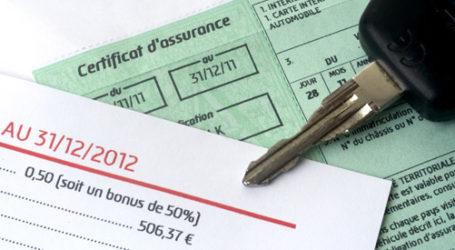 بيع غير قانوني لتأمين السيارات في الأبناك!