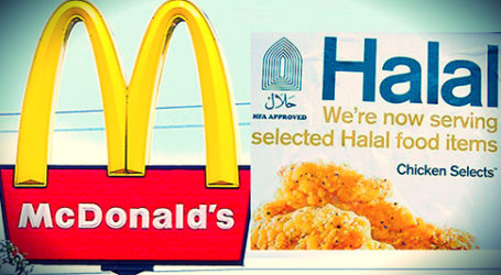 ماكدونالدز: دوبل حلال!