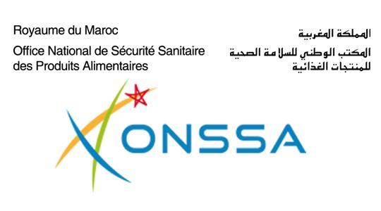 شهادة ISO 9001 لمكتب السلامة الغذائية ONSSA