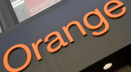 أورنج تفتح أبناكها في فرنسا! و المغرب؟