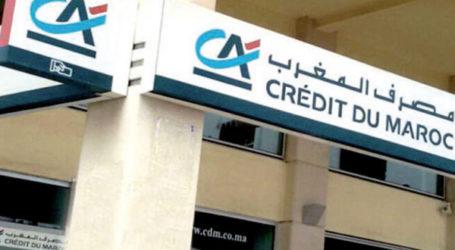 البنک الإسلامي: مصرف المغرب قد يخلق المفاجئة!
