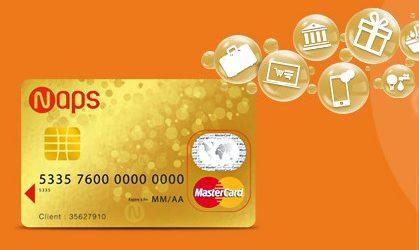 نابس: أول بنك رقمي %100 في المغرب؟
