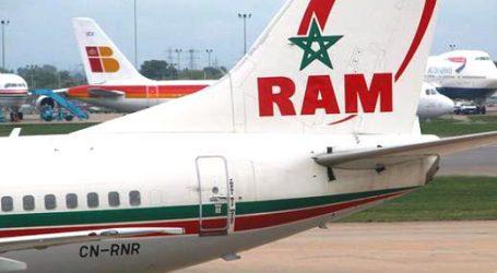 إفريقيا: نحو شراكة بين RAM و منصف بلخياط؟