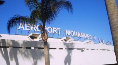 المكتب الوطني للمطارات يفرض «حظر التجول»!