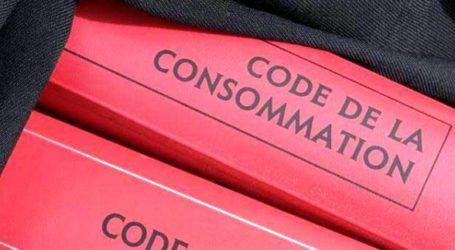 تجاهل حق المستهلك في المعلومة مستمر