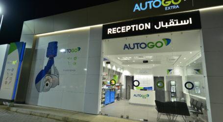 صيانة وأجزاء السيارات: أخنوش يخلق ماركة جديدة
