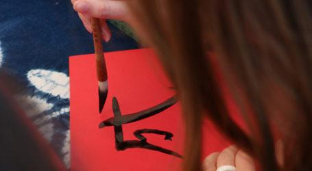 إجازة في اللغة الصينية بجامعة الحسن الثاني!