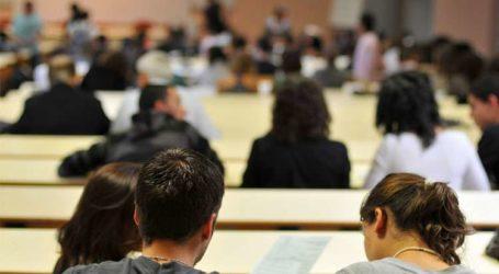 التعليم العالي الخصوصي: الداودي يمنع المدارس في الأبنية السكنية