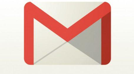 بريد إلكتروني: Gmail  قد تفشي أسراركم!