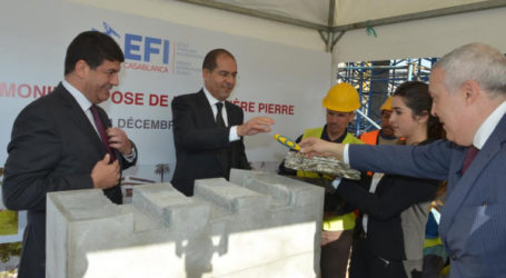 افتتاح المدرسة الفرنسية الدولية في المغرب