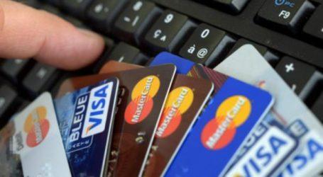 الدفع بالبطاقة البنكية: المستهلك یمول الشرگات الکبری!