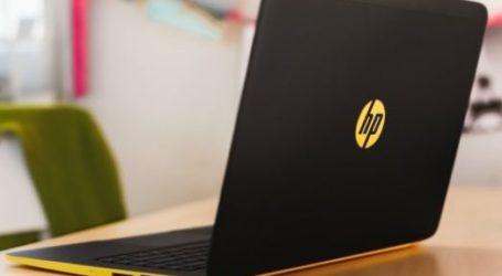 حواسيب HP: خطر انفجار البطارية!