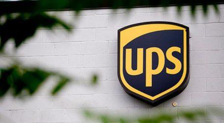 إرساليات: UPS متلبسة بالإشهار الكاذب؟