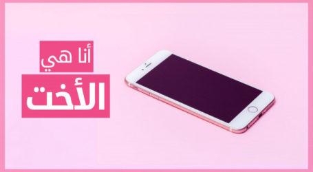 """خدمات التوصيل:Careem تروج لطاكسي """"خاص بالنساء"""""""