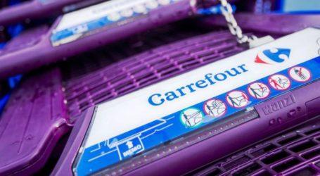 افتتاح 15 محل Carrefour خلال 2017