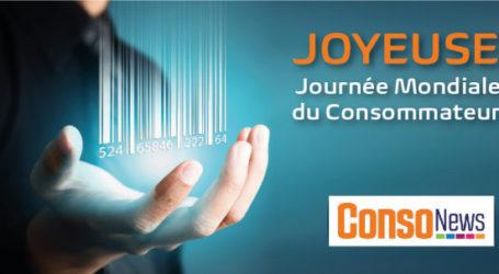 اليوم العالمي للمستهلك: أي احتفال؟!
