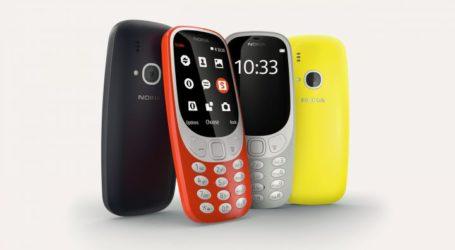 نوكيا:نوكيا3310 الجديدة ستنزل السوق ب 600 درهم.