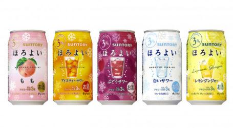 قريبا في المغرب، المشروبات اليابانية Suntory