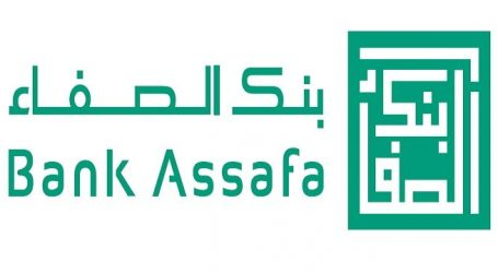 البغدادي يكشف عن حصيلة بنك الصفاء..ودائع الزبناء والمرابحة العقارية