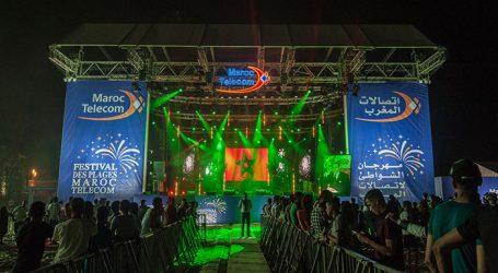 تنظيم مهرجان الشواطئ لاتصالات المغرب للسنة 16على التوالي