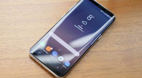 استبدلوا هاتفكم سامسونغ القديم بسامسونغ غالاكسي إس 8 أو إس 8 + جديد