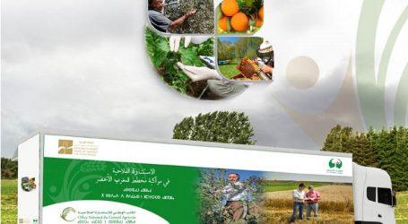 المرحلة الثالثة عشر من القرية المتنقلة للاستشارة الفلاحية يومي 27 و28 شتنبر 2017 بمدينة الداخلة