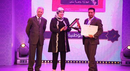 الجائزة الوطنية لأمهر الصناع