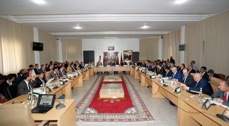 اجتماع لجنة التوجيه الاستراتيجي ومجلس إدارة الوكالة الوطنية لتنمية مناطق الواحات وشجر الأركان