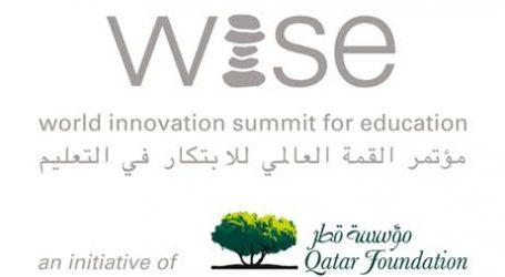 برنامج وايز لتسريع التطوير يعلن عن دفعة 2017 – 2018