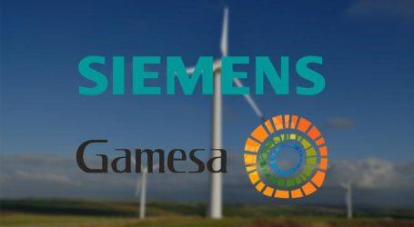 """""""سيمنس غامسا"""" (Siemens Gamesa) تدشن أول مصنع لها لشفرات التوربينات الريحية بإفريقيا والشرق الأوسط"""