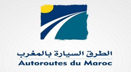 الشركة الوطنية للطرق السيارة بالمغرب تؤكد التزاماتها في كوب 23