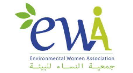 """تحتفل جمعیة النساء والبیئة """"إیوا"""" بالتعاون مع بلدیة الرباط بالیوم العالمي للمرحاض"""