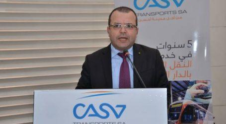 الدار البيضاء للنقل ش.م.: خمس سنوات في خدمة النقل و الحركية بالدار البيضاء