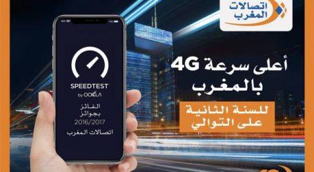 """تتويج اتصالات المغرب للسنة الثانية على التوالي بلقب """" أفضل شبكة للهاتف النقال في المغرب"""""""