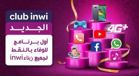 أول برنامج للوفاء بالنقط لجميع زبناء  inwi