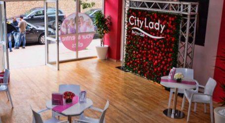 """مجموعة """"سيتي كلوب"""" تحتفي بالمرأة في عيدها العالمي بإطلاق العلامة النسائية الجديدة """"سيتي لايدي"""""""