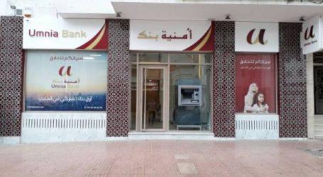 أمنية بنك، أول بنك من المملكة المغربية ينضم لعضوية المجلس العام للبنوك والمؤسسات المالية الإسلامية
