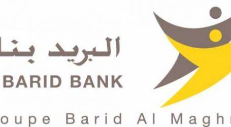 مجموعة البريد بنك تواكب التدابير الوطنية المتخذة لصرْف المساعدات المالية للأسر المتأثرة بجائحة فيروس كورونا