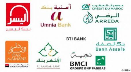 الأبناك التشاركية تتعزز بقانون جديد يحفز اقتناء العقارات والمنقولات