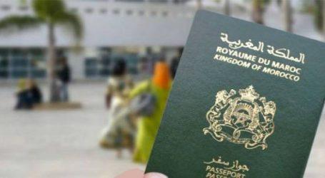 جواز السفر المغربي يحتل الرتبة 72 عالميا