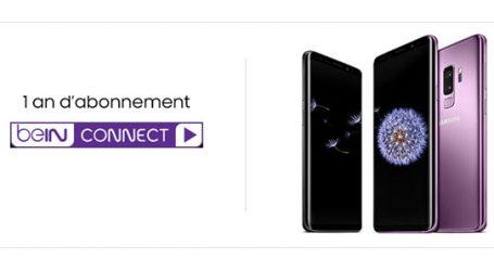 سامسونغ غالاكسي S9 و S9 +: إلى غاية 11 مارس تقدموا بطلب مسبق لشراء غالاكسي S9 أو S9+ واحصلوا على سنة من الاشتراك Bein connect