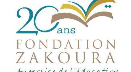 مؤسسة زكورة تطلق أول صندوق لتمويل برامج تربوية بالعالم القروي