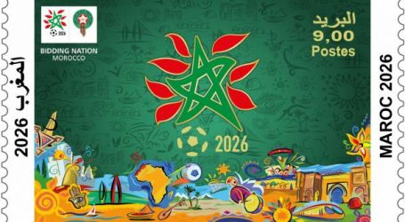"""بريد المغرب:  طابع بريدي لدعم ترشيح """"المغرب  2026"""""""