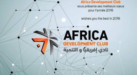 """التجاري وفابنك: """"نادي إفريقيا والتنمية"""" ينظم بعثة لأبيدجان"""