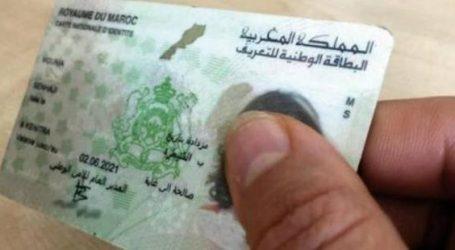 الأطفال المغاربة سيصبح لهم بطاقة تعريف وطنية في 2019