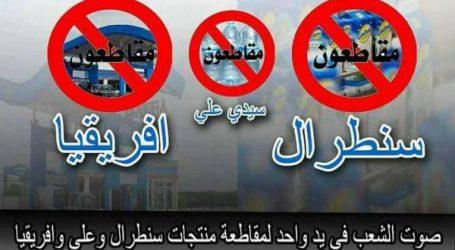 """حملة مقاطعة 3 منتجات: كرة الثلج تكبر والحكومة ترد على """"المداويخ"""""""