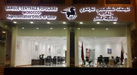 افتتاح مكتب تمثيلي للبنك الشعبي بالدوحة